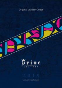 Princ leather